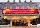 Информационный серпантин «Да здравствует театр!»