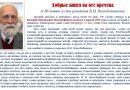 Добрые книги на все времена (к 80-летию со дня рождения В.М. Воскобойникова)