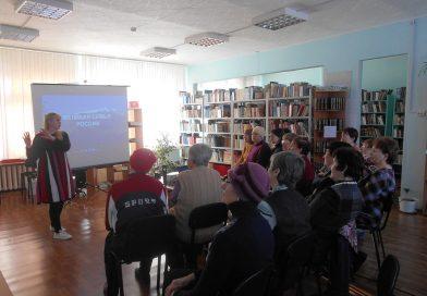 Презентация репродукций картин Рериха Н.К