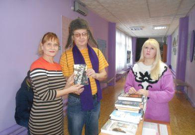 Акция книгодарения