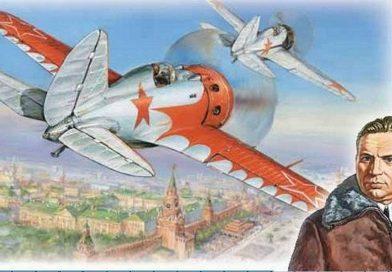 «Разведчик небывалого маршрута» (К 115-летию со дня рождения великого летчика  Чкалова В.П.)