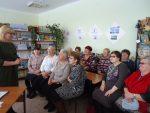 Литературно-музыкальная встреча - «Романса трепетные звуки».