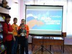 историческом часу «Единством славится Россия»