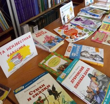 Приглашаем Вас на книжную выставку — Добрый мир любимых книг.