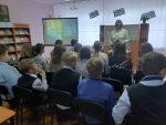 Беседа-обсуждение «Война. Блокада. Ленинград»