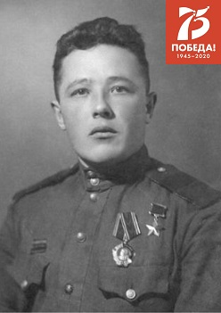 Вахонин Григорий Иванович