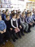 Урок-память «Гимн Ленинградской стойкости»