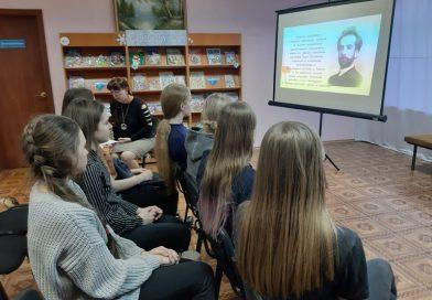 Встреча в русском музее «Краски русской природы»
