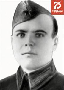 Сыркин Иван Спиридонович