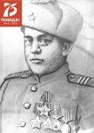М. Н. Горяйнов