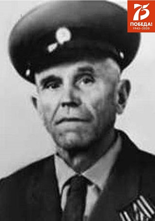 Морозов Григорий Сергеевич