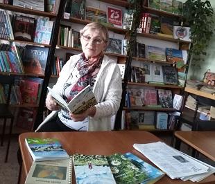 Н.А. Катаева