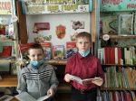 Безнощенко Петя и Пешков Степан школа № 2 4В класс