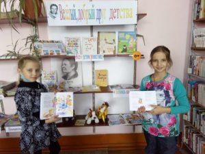 Кутькова Лена школа № 1. 3 класс, Шарабарина Глаша школа № 1, 4 класс
