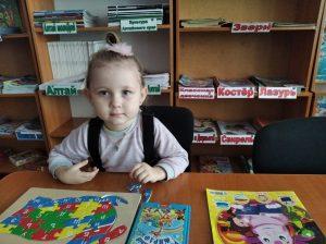 Торощина Вероника, 3 года, детский сад № 7