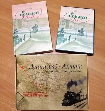 Повесть А. А. Котовщиковой «В большой семье», в печатном и аудиоформате