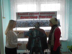 Выставка посвященная 800-летию  А. Невскогму