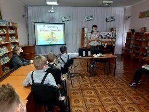 Урок финансовой грамотности Экономика для детей