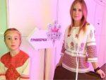 Анна Билецкая с дочерью Людмилой