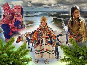 Коренные народы мира